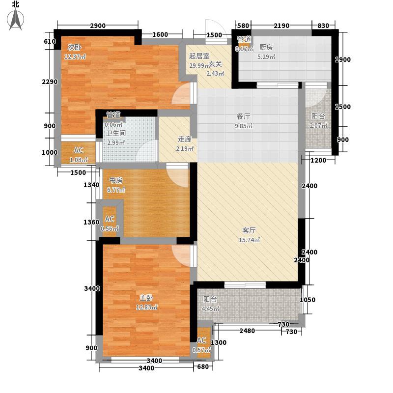 中海国际社区93.44㎡A户型3室2厅1卫1厨