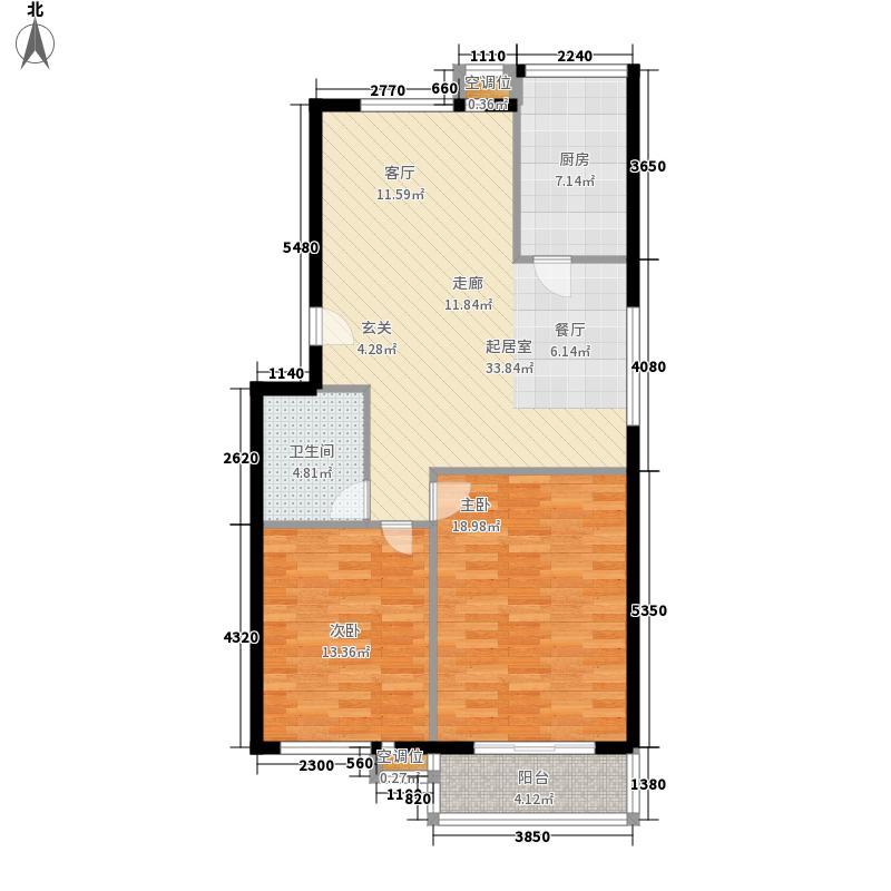 康宁家园105.34㎡面积10534m户型