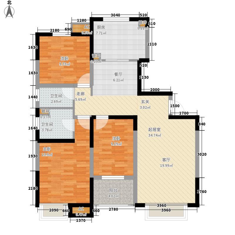 中央时区117.83㎡5号楼0面积11783m户型