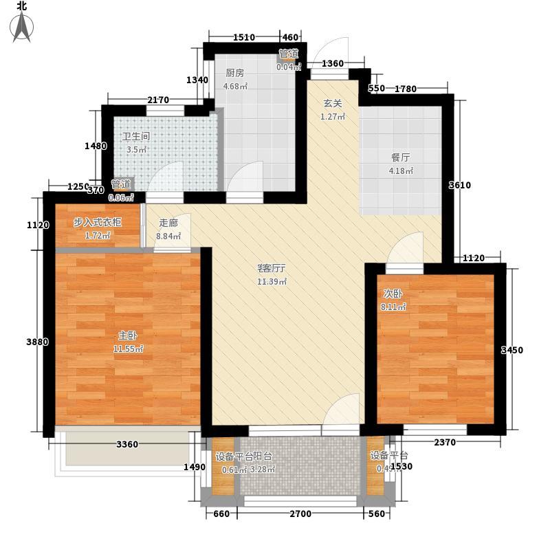 金地仰山西区B2户型2室2厅1卫1厨