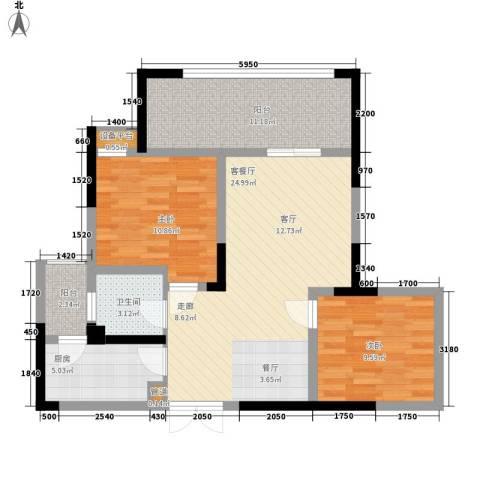 攀华国际广场2室1厅1卫1厨99.00㎡户型图