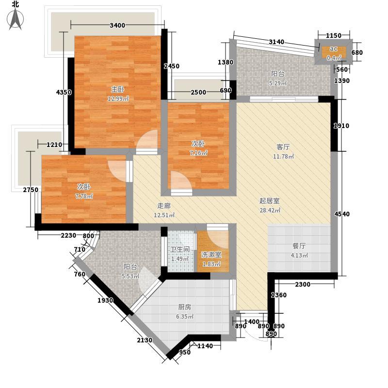 雅居乐国际花园雅郡83.56㎡一期面积8356m户型
