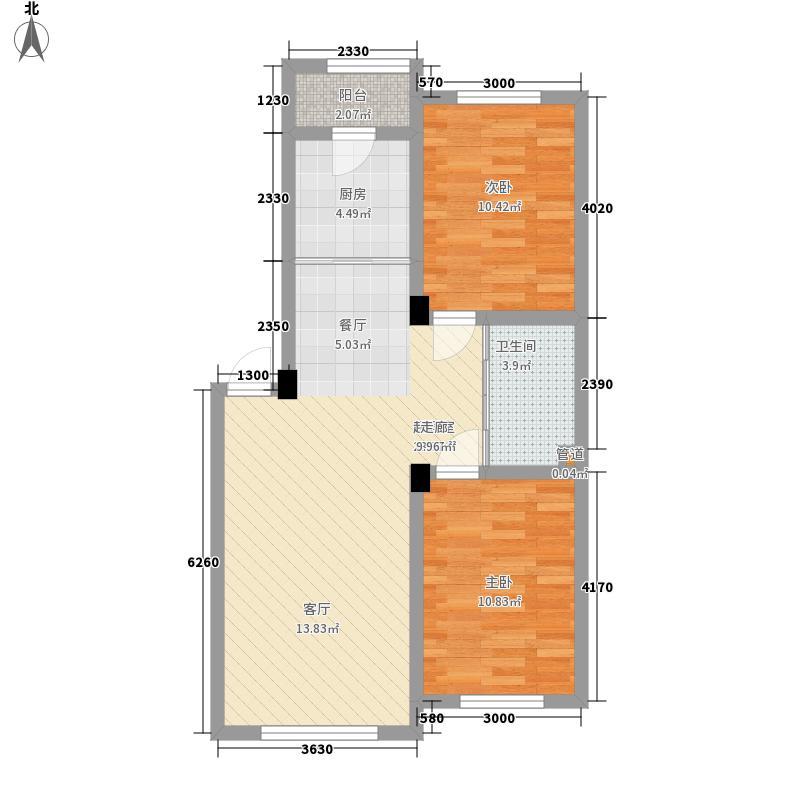 丰和西郡80.31㎡丰和西郡户型图丰和西郡一期H户型2室1厅1卫80.31平米(1/1张)户型2室1厅1卫