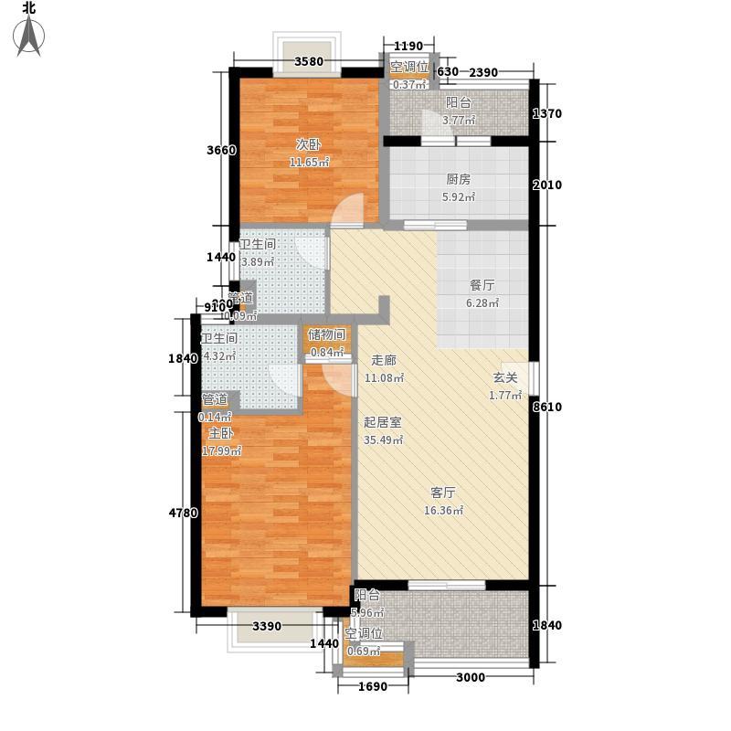凯旋华庭 2室 户型图