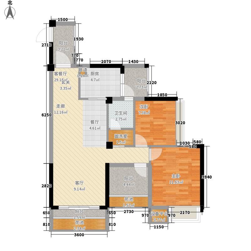 颐源居8.50㎡A-1栋01户型2室2厅1卫1厨