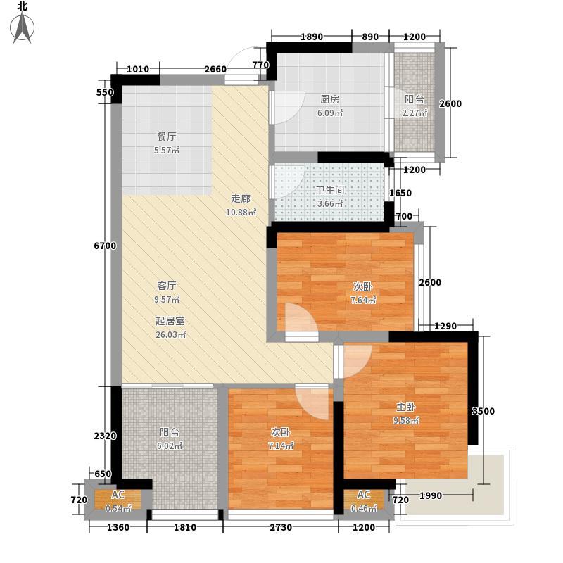 上置雅宾利花园81.00㎡2期14号楼B1户型