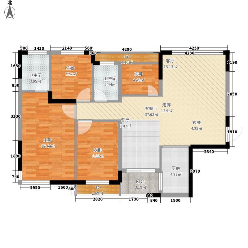 香樟林117.00㎡15#楼N户型4室2厅2卫1厨