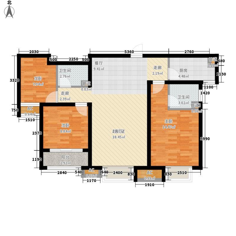 奥林公馆123.00㎡2#、7#E户型3室2厅1厨