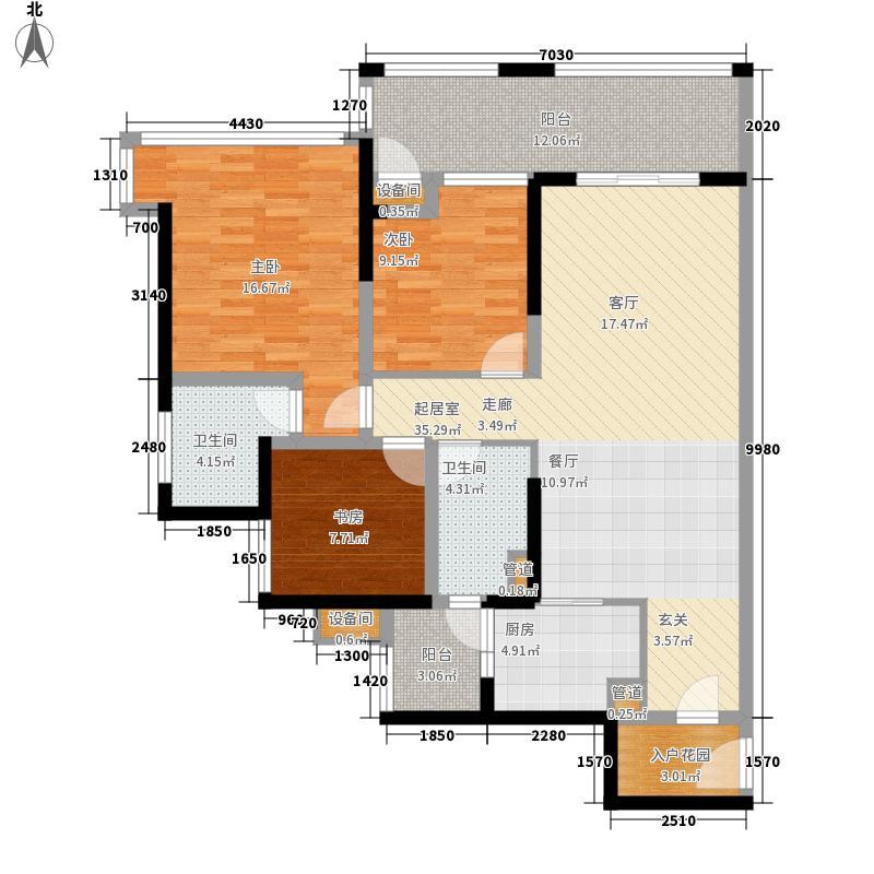 中德英伦联邦88.00㎡一期2号楼I户型3室2厅2卫1厨