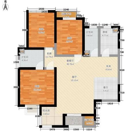 卓达三溪塘3室1厅2卫1厨125.00㎡户型图