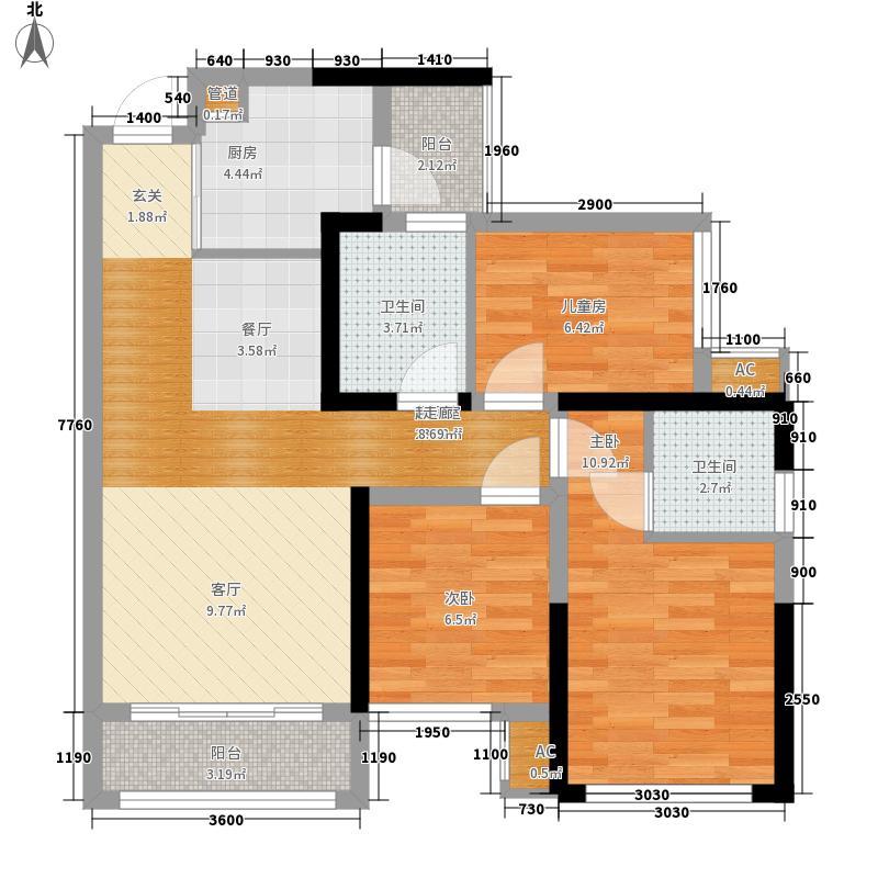 龙光君悦华庭84.00㎡一期1-2栋标准层B4户型3室2厅2卫1厨