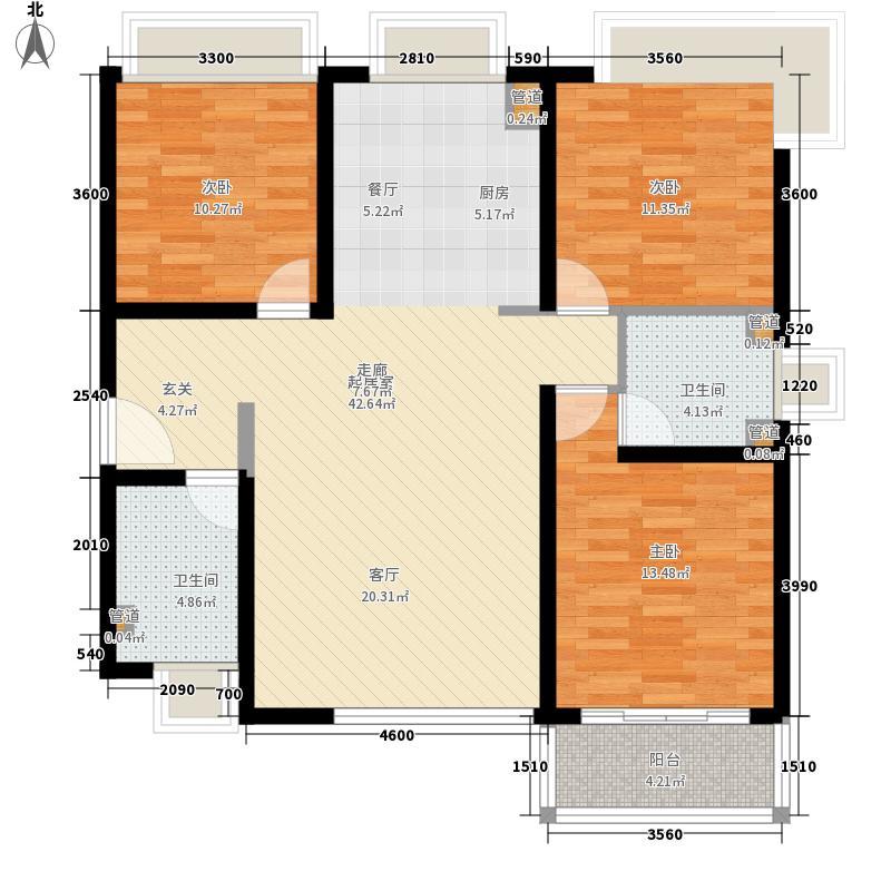 祥云国际127.73㎡一期户型3室2厅