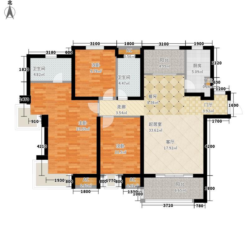 国贸新天地143.00㎡E3#、5#楼户型3室2厅
