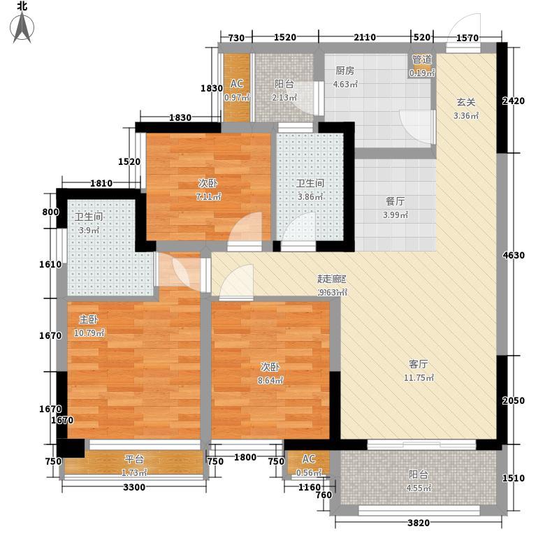 中国西部文化城常青藤社区一期电梯公寓C1户型3室2厅2卫1厨