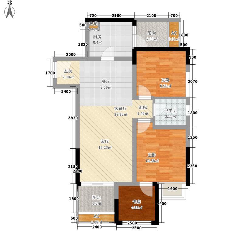 国际社区73.69㎡观园一期1/5/10栋标准层B3(1栋已售罄)户型