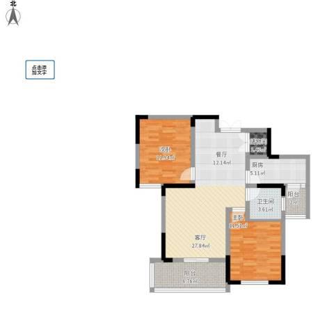 北环阳光花园2室1厅1卫1厨102.00㎡户型图
