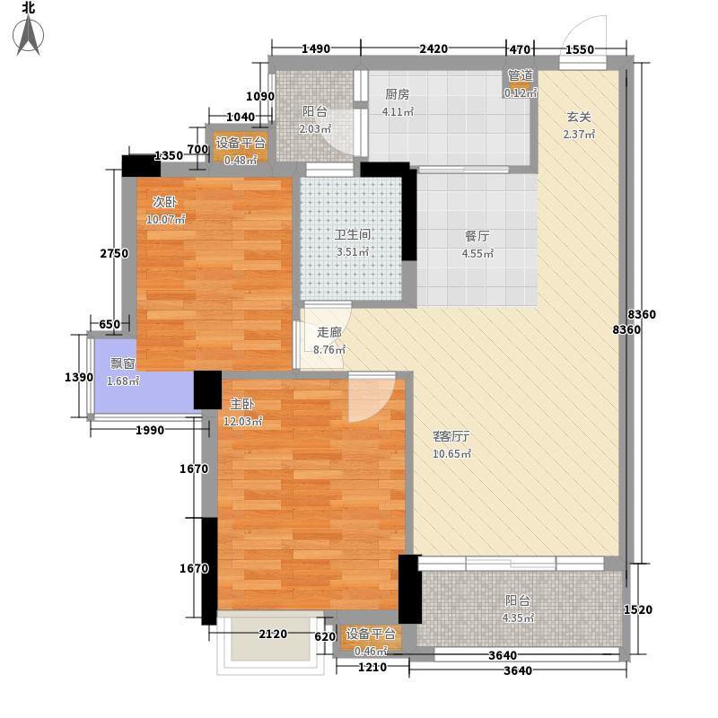 新境界花园65.00㎡新境界花园户型图7座0506户型2室2厅1卫1厨户型2室2厅1卫1厨