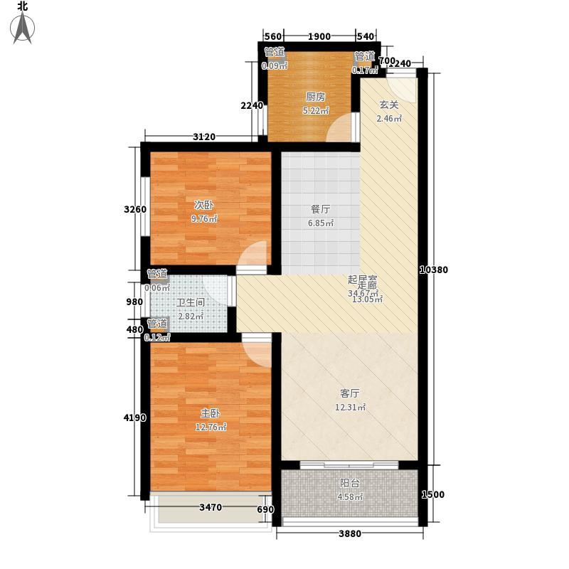 祥云国际98.39㎡一期户型2室2厅