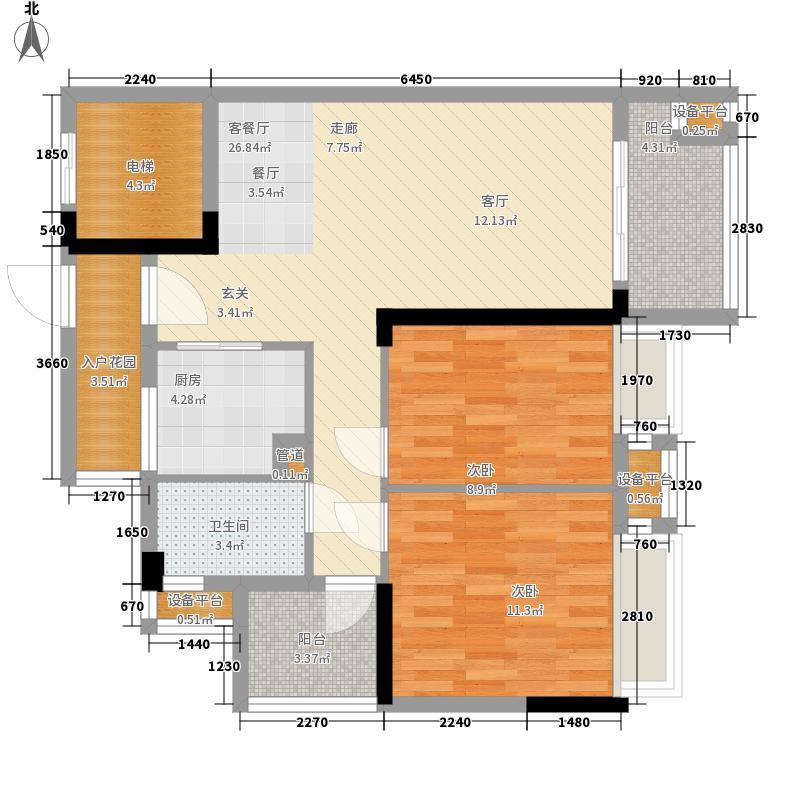 御龙湾82.70㎡御龙湾户型图5座B户型05单位2室2厅1卫1厨户型2室2厅1卫1厨
