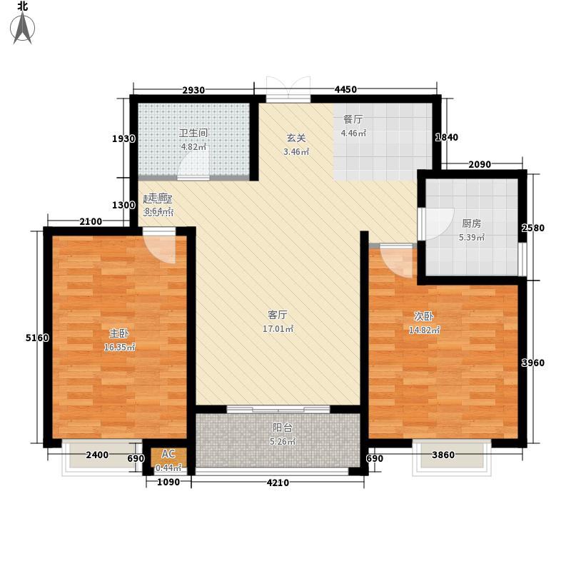 九龙城90.07㎡C1-3户型2室2厅