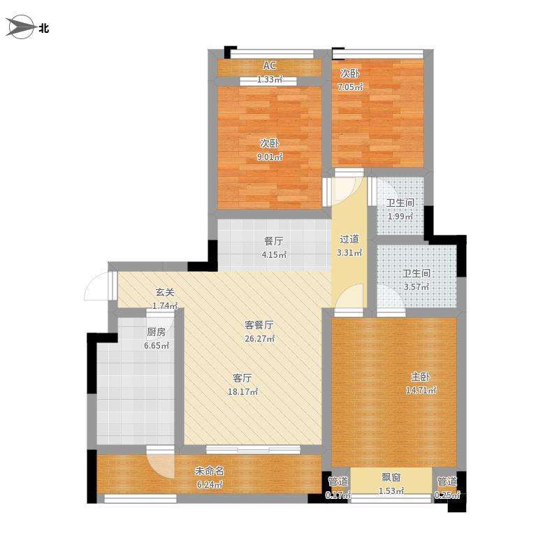 越昕晖90.03㎡AN-1 两室两厅两卫 套内面积约79.52平米户型2室2厅2卫-副本