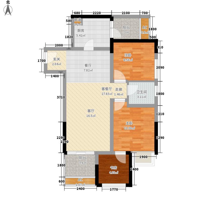 国际社区观园社区B户型3室2厅