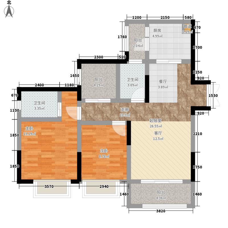 公园置尚100.38㎡高层B3户型2室2厅