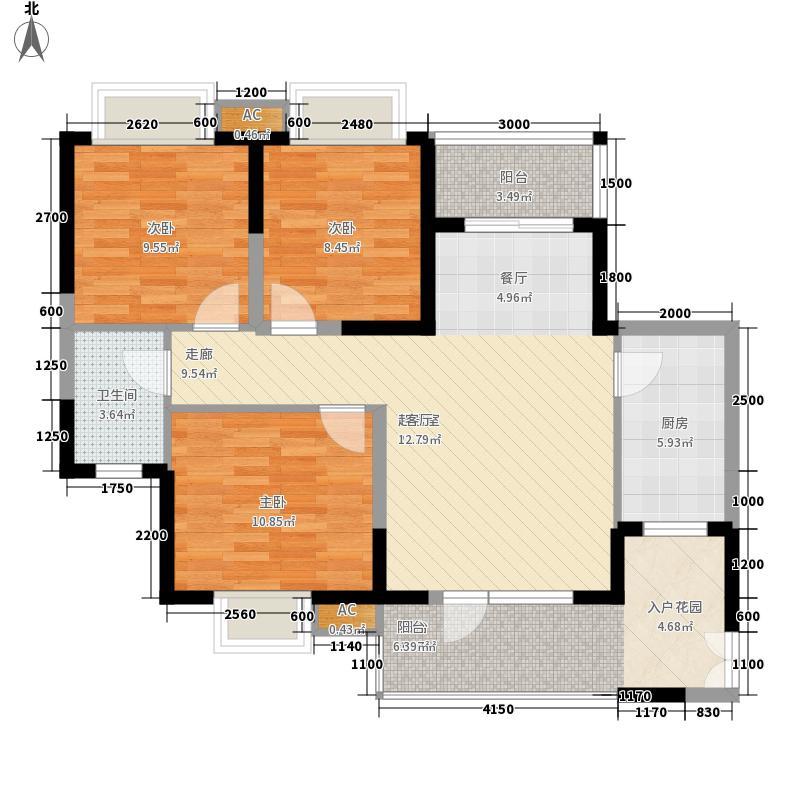鑫苑名家104.00㎡D1型户型3室1厅1卫1厨
