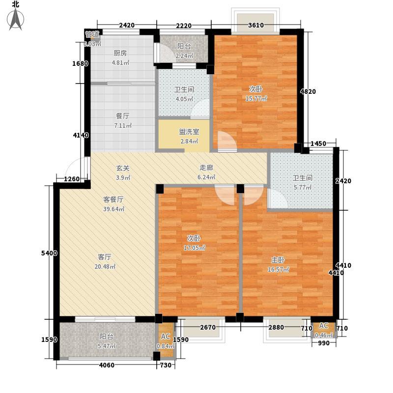 城南春天125.64㎡H1-3户型3室2厅2卫1厨
