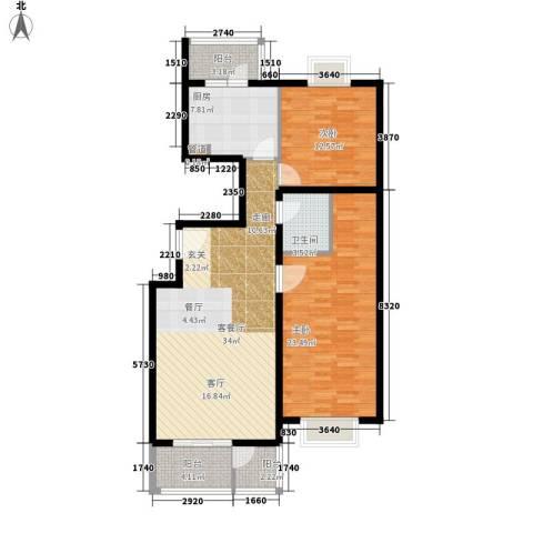 傲城尊邸2室1厅1卫1厨122.00㎡户型图