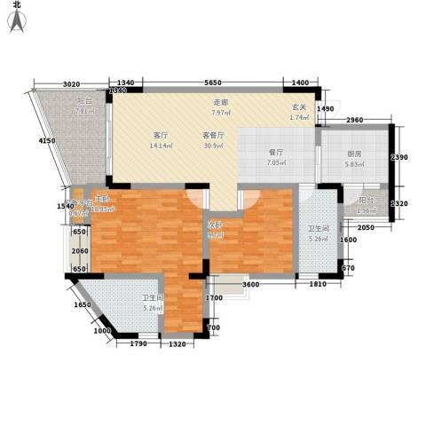 蔚蓝时光2室1厅2卫1厨124.00㎡户型图
