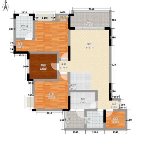 蔚蓝时光4室1厅2卫1厨107.00㎡户型图
