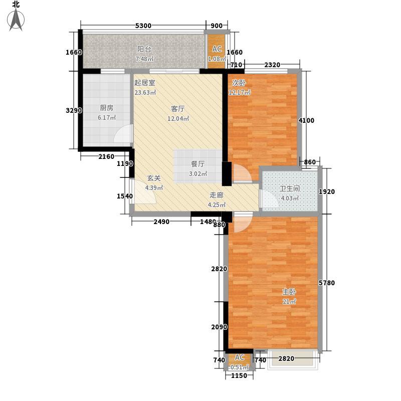 九龙城86.83㎡1#A1a'户型2室2厅