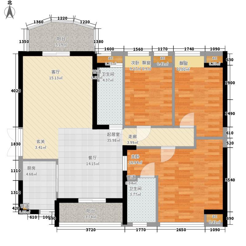 星城国际花园四期128.28㎡星城国际花园四期户型图9栋标准层H3户型图3室2厅2卫1厨户型3室2厅2卫1厨