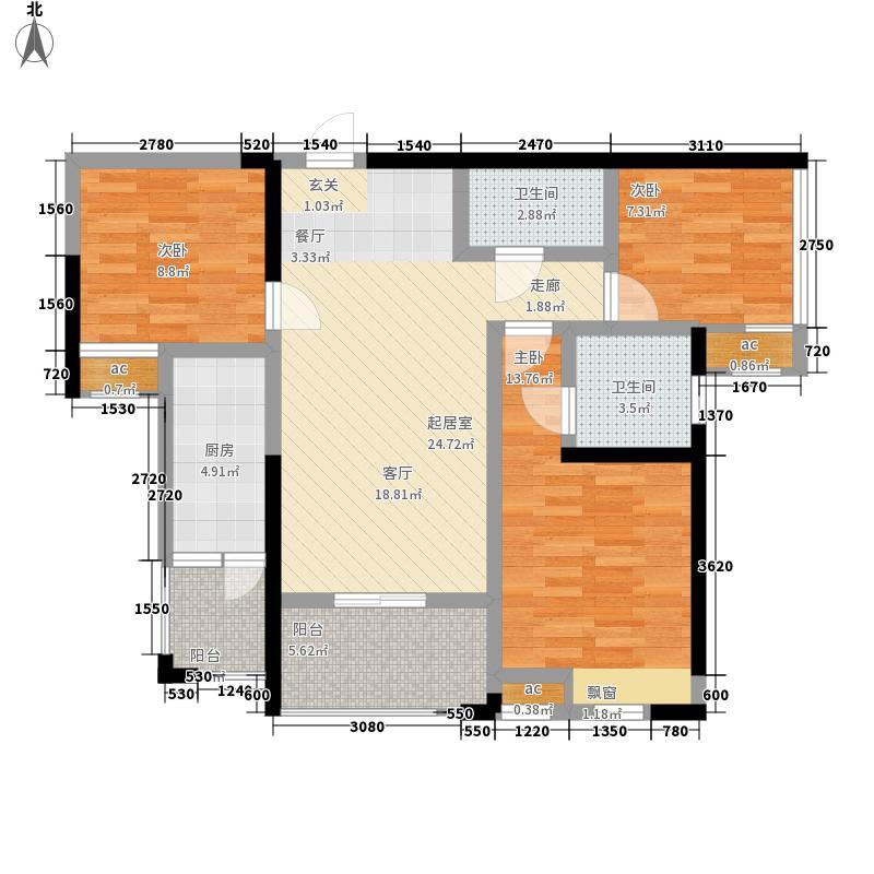 仁美大源印象3.00㎡一期2号楼标准层A1户型3室2厅2卫1厨
