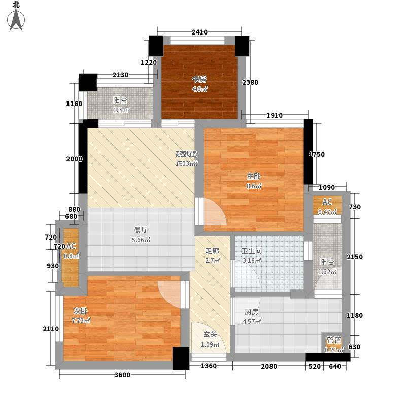 光华逸家57.36㎡A1户型3室2厅1卫1厨