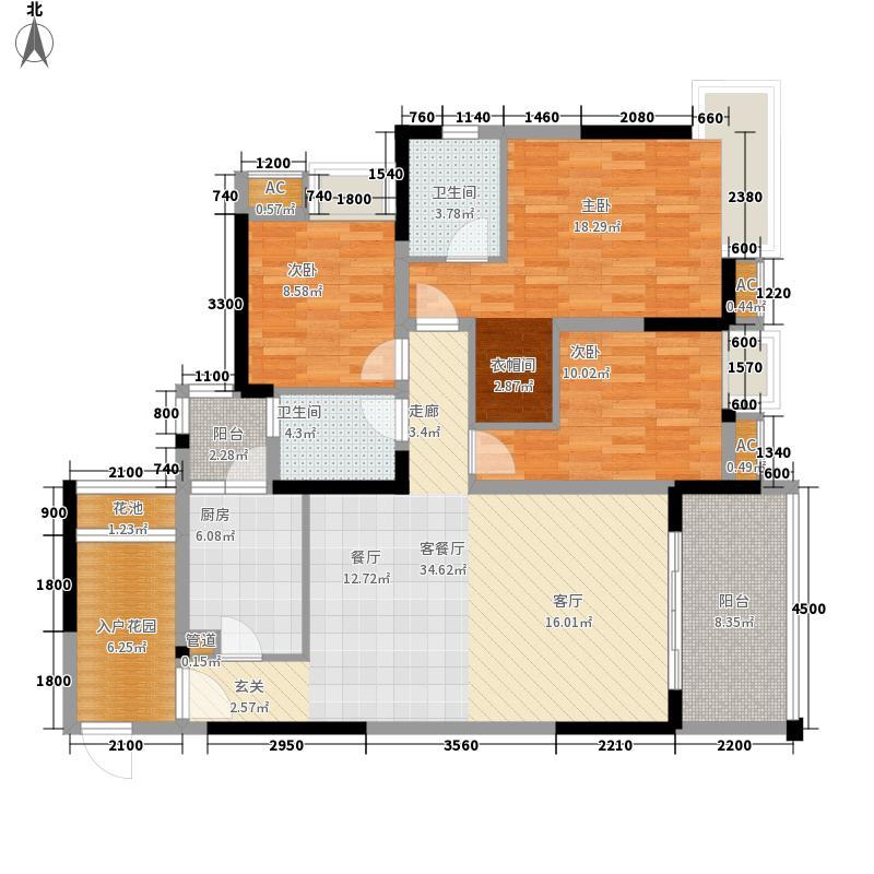 国际社区105.73㎡观邸二组团C3户型