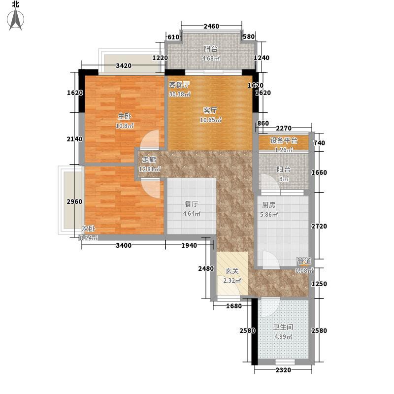 正升・雅境78.57㎡正升・雅境户型图A栋03单位2室2厅1卫1厨户型2室2厅1卫1厨
