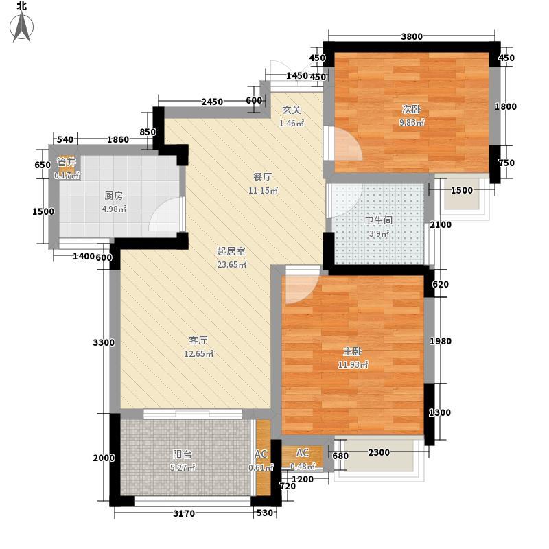 """御景城81.66㎡御景城户型图B2""""2室2厅1卫1厨户型2室2厅1卫1厨"""