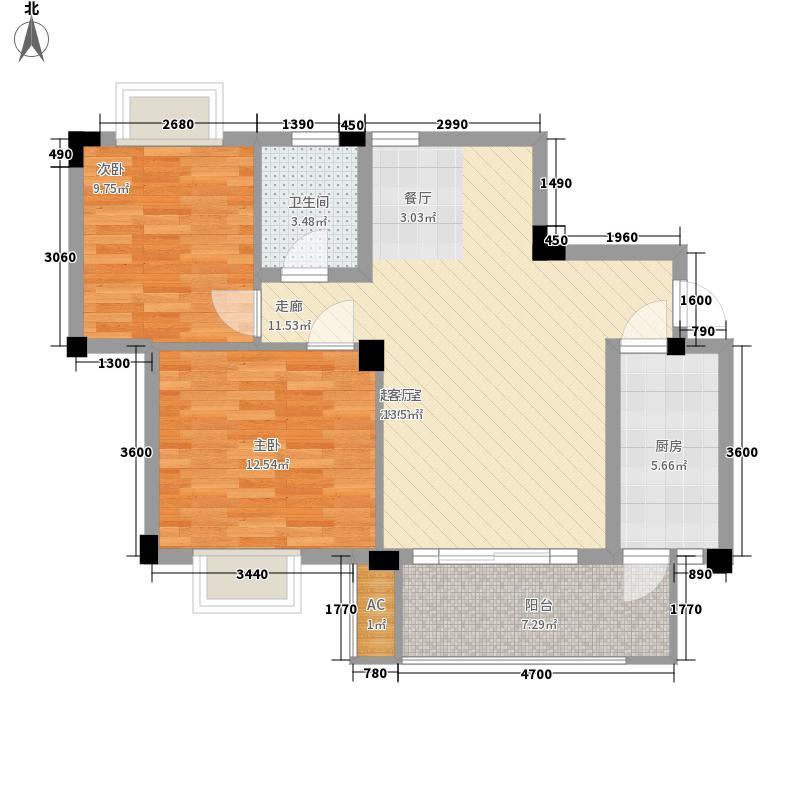 楠郡83.98㎡一期E1户型2室2厅1卫1厨