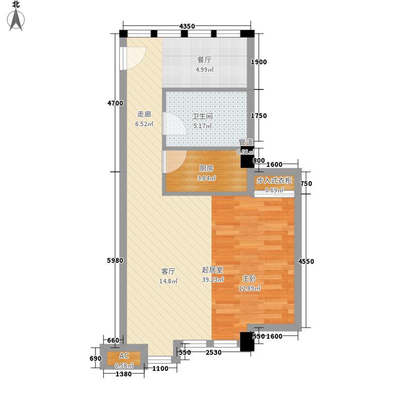 万和新城广场65.36㎡万和新城广场户型图U61室2厅1卫1厨户型1室2厅1卫1厨