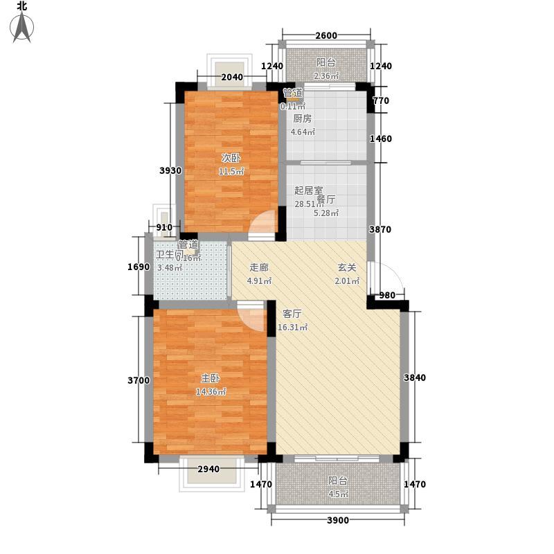 宏图上逸园91.53㎡A户型2室2厅1卫1厨