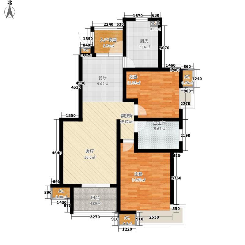 香城颐园户型图A户型 2室1厅1卫