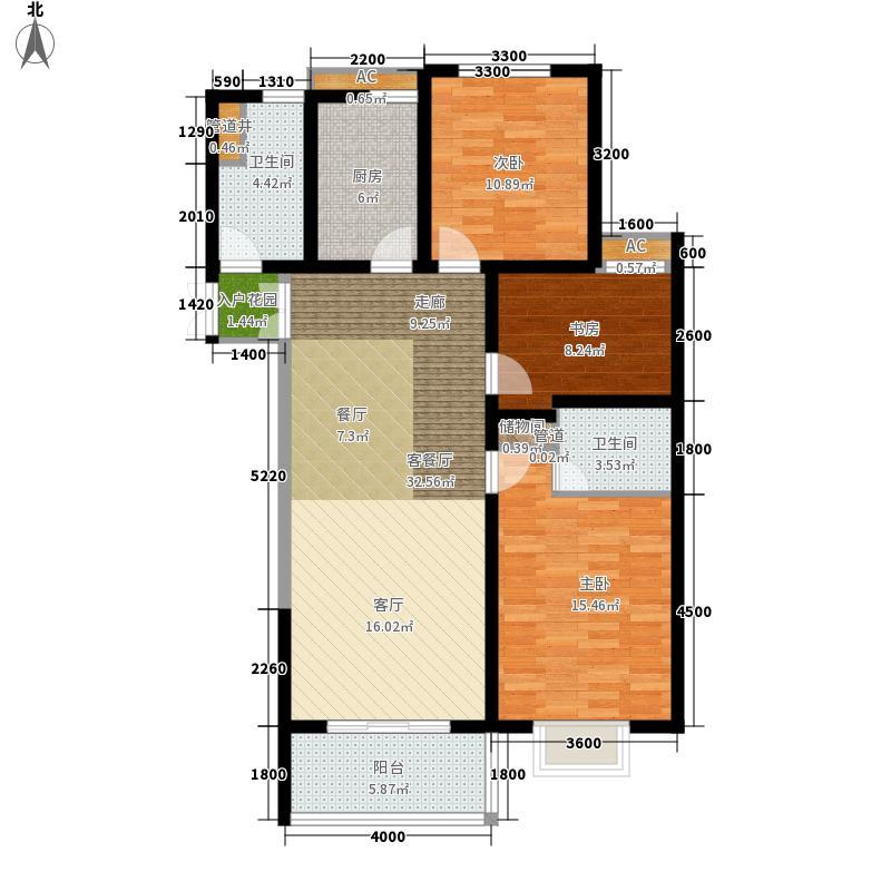 中贸府・牡丹园133.00㎡B2户型3室2厅2卫1厨