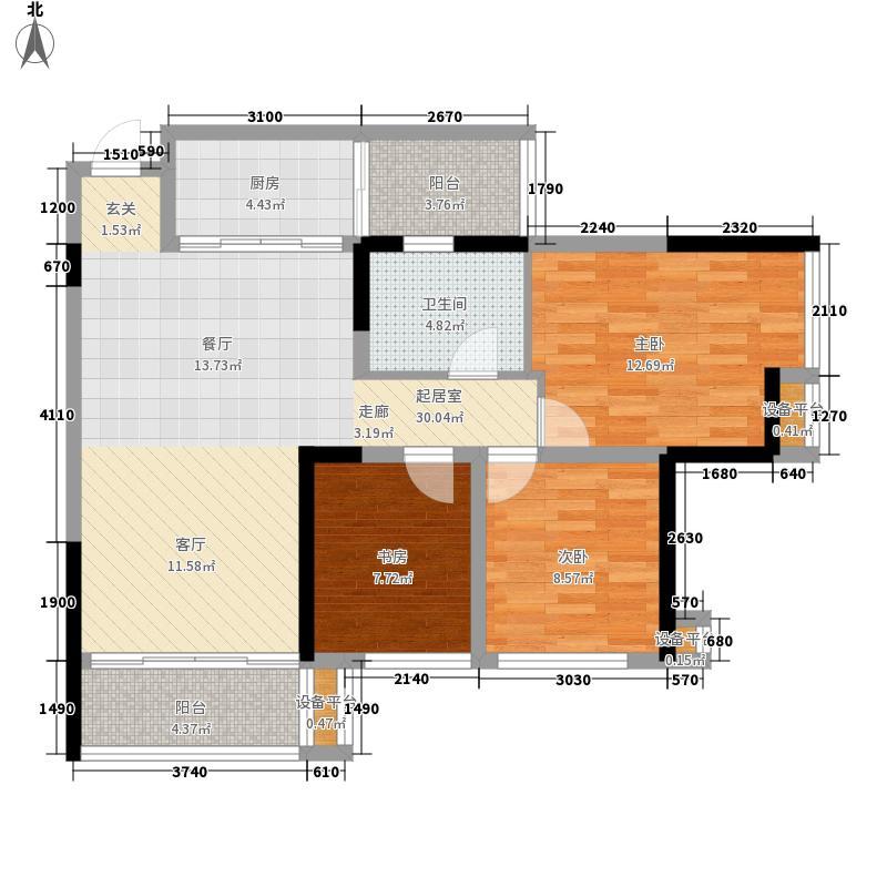 大王钰城92.00㎡B7户型3室2厅1卫1厨