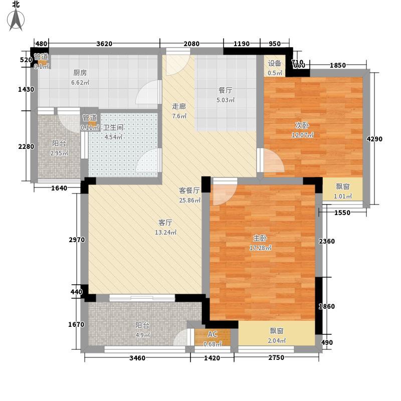苏宁・天御广场87.00㎡A2户型2室2厅1卫