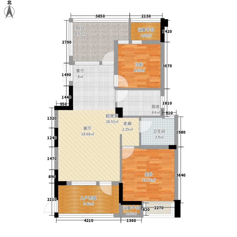 海华东盟公馆5.00㎡E1户型2室2厅1卫1厨