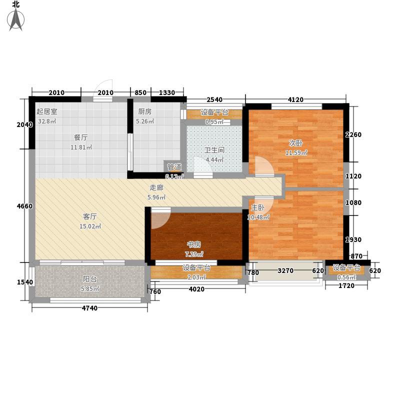 保利中央公园保利中央公园户型图B(95㎡)户型图2室2厅户型2室2厅