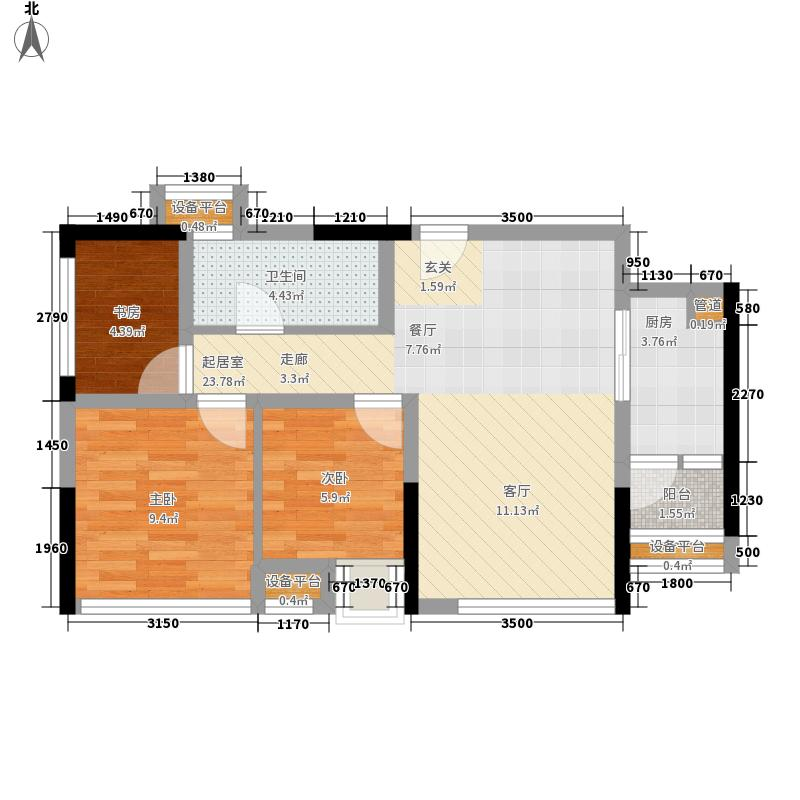嘉通云玺73.00㎡1期1、2栋标准层A3户型2室1厅1卫1厨