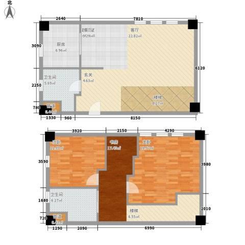 香格梅里公馆3室0厅2卫1厨112.91㎡户型图